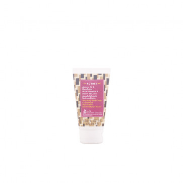 Korres ORGANIC ALMOND OIL & SHEA BUTTER Nourishing Hand Cream 75 ml