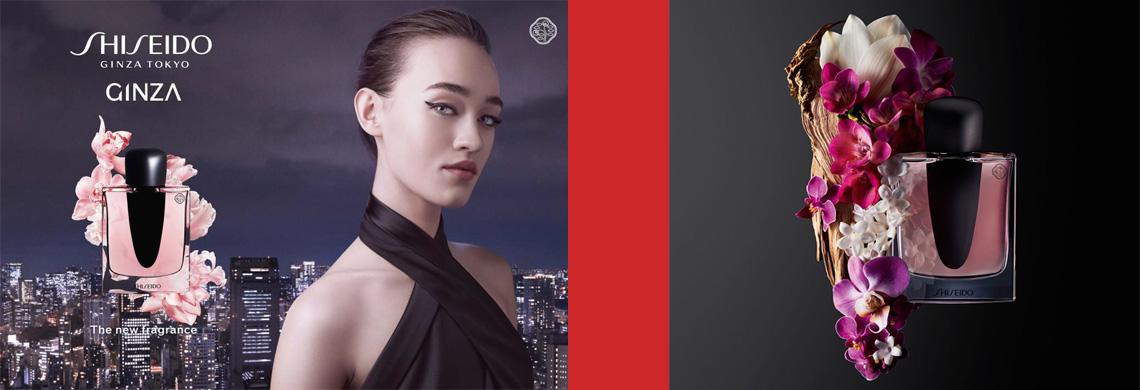 Shiseido Ginza Perfume